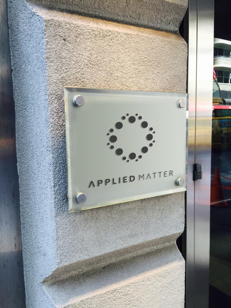 Applied Matter Office Building Logo